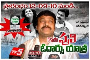 Chiru New Movie (!50th film) un revealed posters (5)