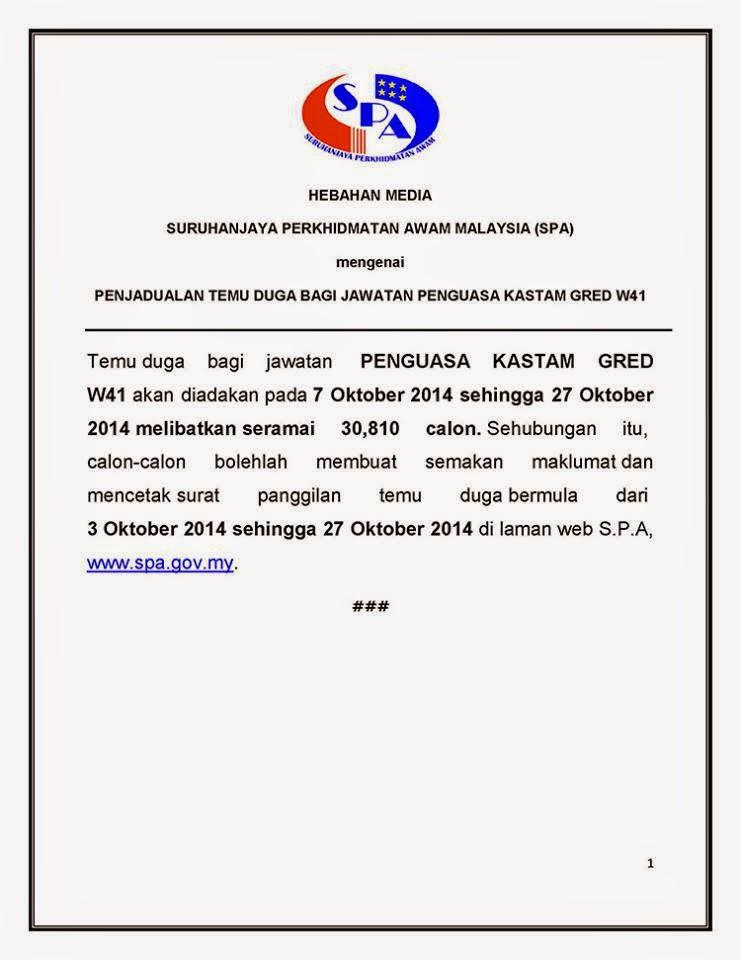 Newskerjaya Sumber Rujukan Terkini Semakan Jadual Temuduga Jawatan Penguasa Kastam Gred Wk41