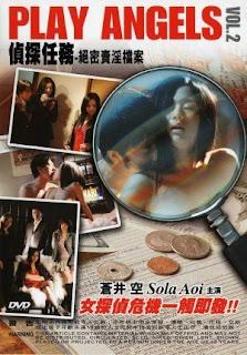 Vui Cùng Thiên Thần Vol. 2 - Play Angels Vol.