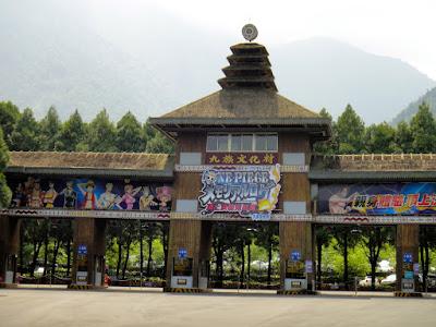 Formosa Aboriginal Cultural Village Entrance Taiwan