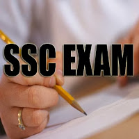 Admit Card, HSSC Admit Card, HSSC, SSC, Staff Selection Commission, Haryana, freejobalert, hssc logo