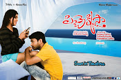 Pichekkistha movie hot wallpapers-thumbnail-3