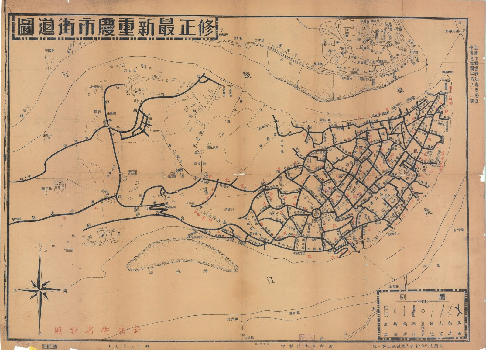 this map shows the chongqing city in 1925 where the city was constructed on the peninsula