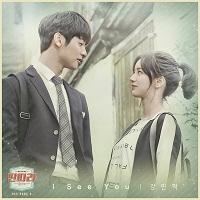 Kang Min Hyuk (CNBLUE)