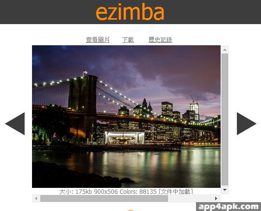 免費、好用的線上照片編輯器推薦