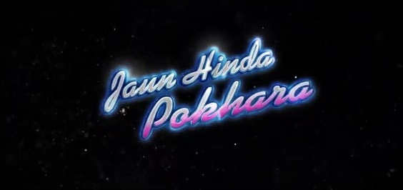 nepali movie jaun hinda pokhara