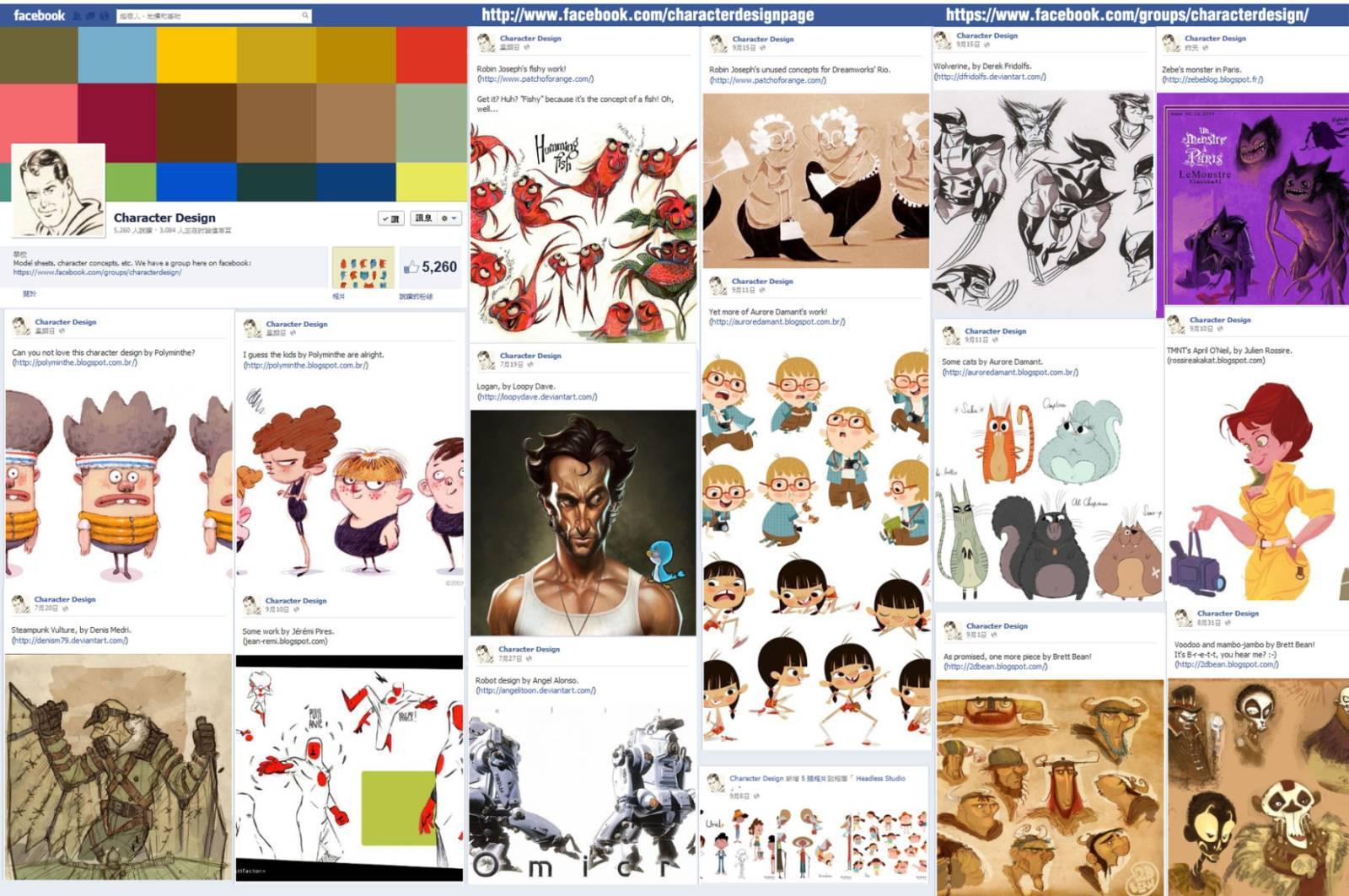 Concept Character Design Tutorials : Concept art inspirations references and tutorials