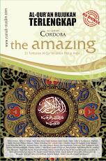 Al-Qur'an Cordoba