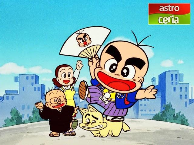 Suka Tak Kartun Hagemaru?