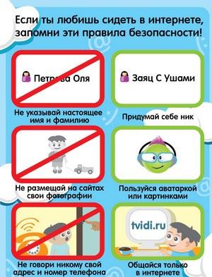 интернат для новорожденных оставленных детей г. кызыл