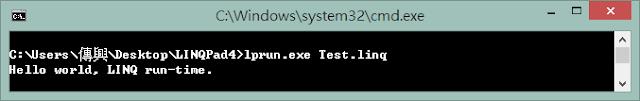 lprun execute linq file