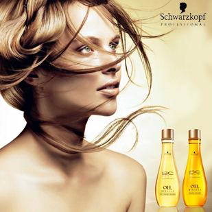 Productos estética y peluquería COASPECO