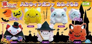 2009 Maruneko Club Halloween Cat