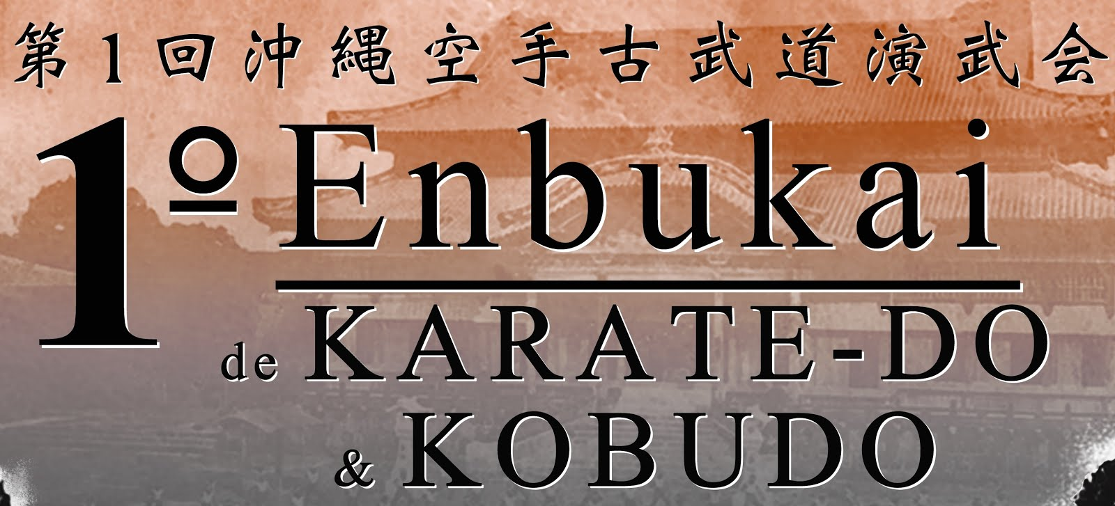 1º ENBUKAI de KARATE-DO & KOBUDO