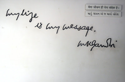 Life quote by Mahatma Gandhi, Bapu the Father of the nation, Sabarmati Ashram in Ahmedabad, Gujarat