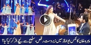 Mahira Khan's Suberb Dance Performance at Lux Style Awards 2016