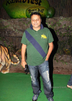 Rain Forest Restaurant Picture