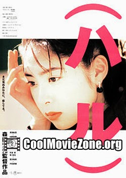 Haru (1996)