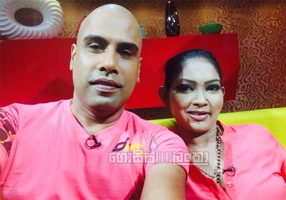 K. Sujeewa & Ajitha Muthukumarana talk to the media about their affair