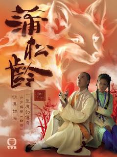 Bồ Tùng Linh - Ghost Writer