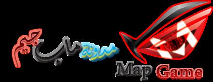 مدونة ماب جيم | Map Game