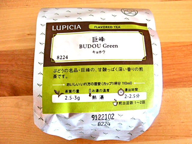 Lupicia Budou Green Tea