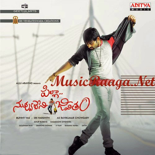 Pilla Nuvvu Leni Jeevitham Telugu Mp3 Songs