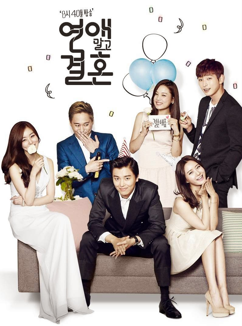 Drama Korea Marriage Not Dating Subtitle Indonesia
