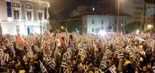 Εθνικιστικός σεισμός: Δεκάδες χιλιάδες Έλληνες τίμησαν τους Ήρωες των Ιμίων - Φωτορεπορτάζ