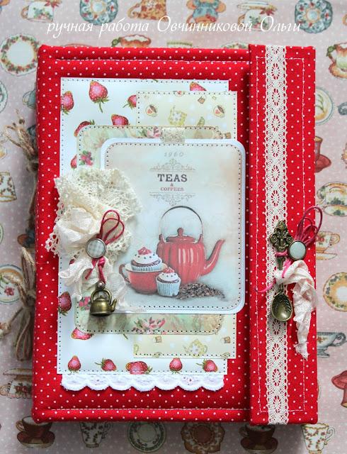 Чай вдвоем