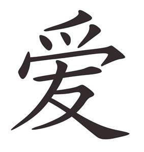 Tatuagens do Japão