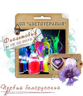 http://rermesla.blogspot.de/2015/10/blog-post.html