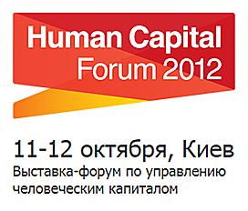 Human Capital Forum 2012