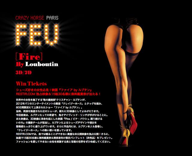 http://fire.gaga.ne.jp/