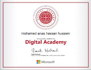 شهادة التسويق الرقمي من مايكروسوفت Microsoft Digital Academy