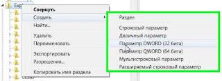Снимаем ограничения применения команд в контекстном меню