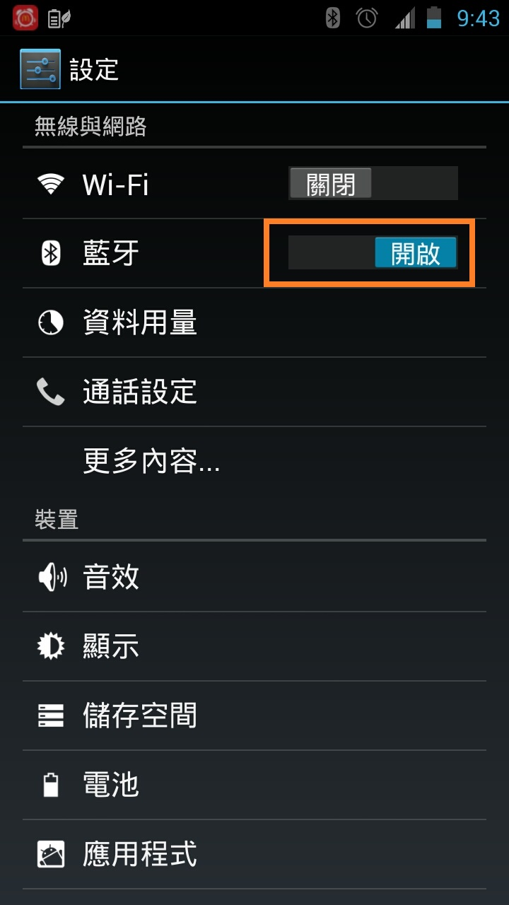 i-rocks G01藍芽遊戲控制器 讓玩家掙脫虛擬按鍵的枷鎖 開啟禁錮的遊戲神力