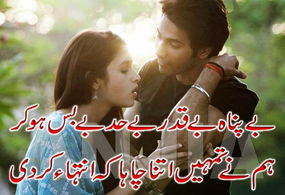 Sad Urdu Full Ghazal | Search Results | Calendar 2015