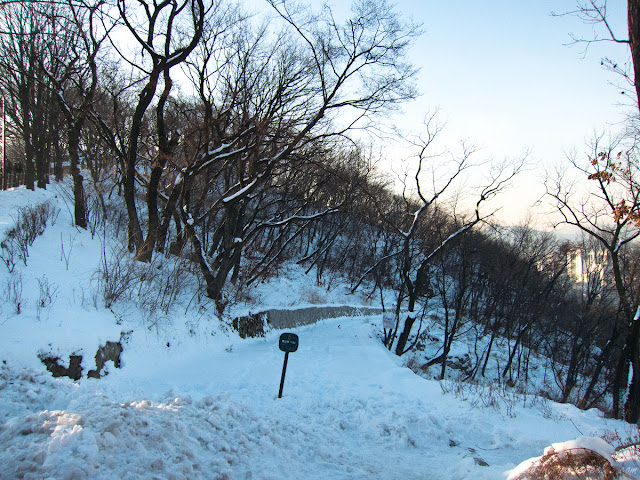 Snow slope of Mt. Namsan