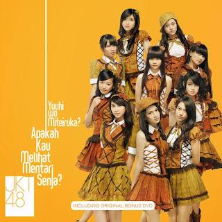 JKT48 - Yuuhi Wo Miteiruka [Yuuhi Wo Miteiruka? (Apakah Kau Melihat Mentari Senja?) EP]