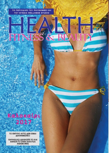 HEALTH, Fitness & Beauty No1