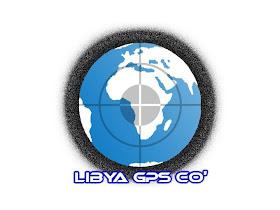 شركة فضاء ليبيا