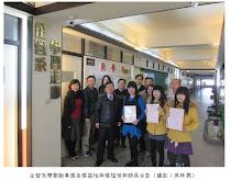 南亞企管系再傳佳話 雙胞胎畢業生同時考取國立研究所