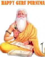 Guru purnima short essay
