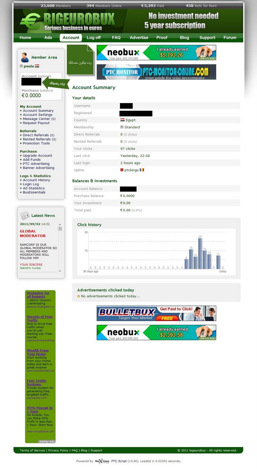 شركة bigeurobux 5.jpg