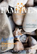 9ο τεύχος FAMILIVES