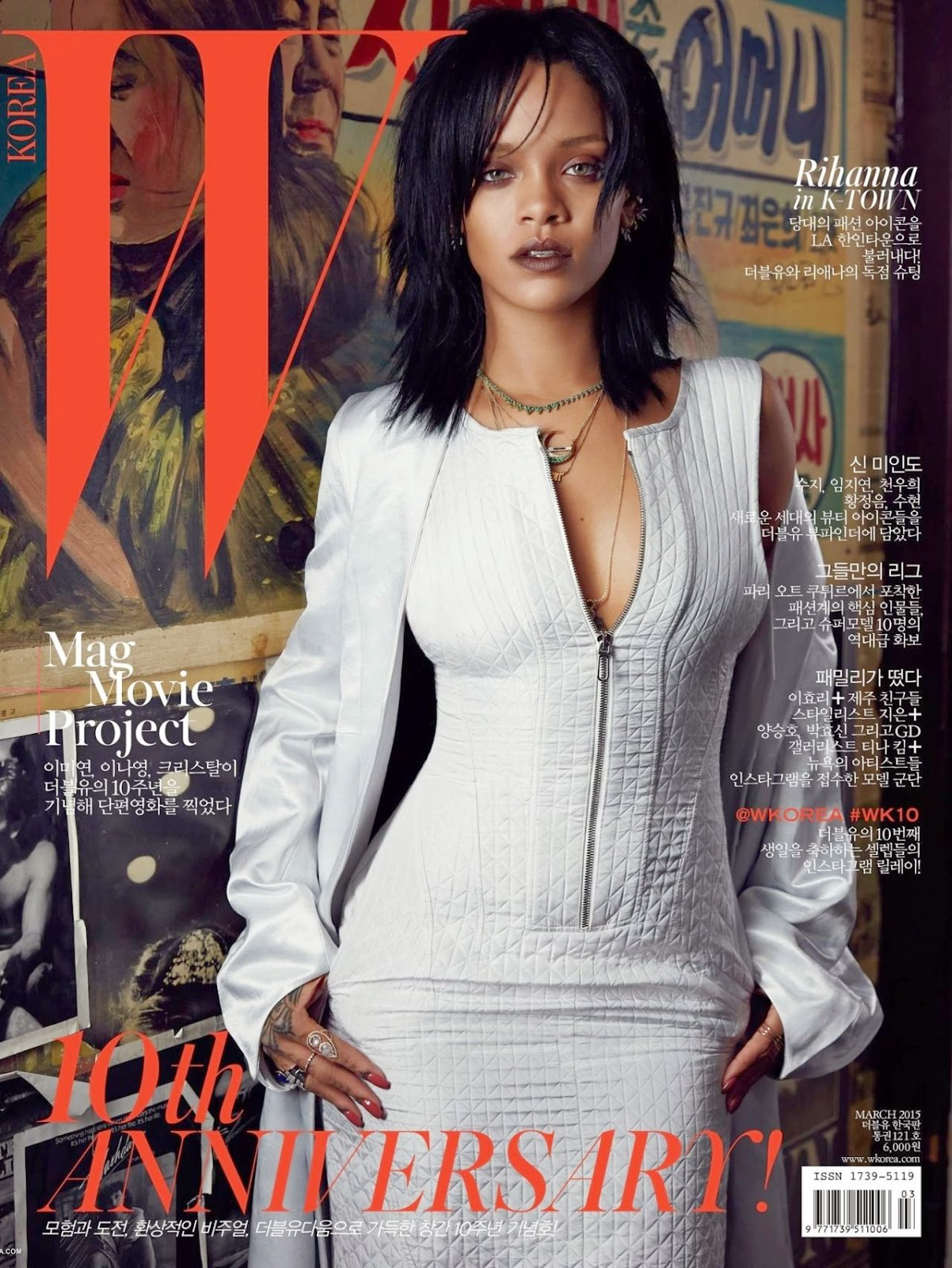 Rihanna is the cover star of W Magazine Korea March 2015 issue