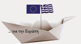για την Ευρώπη, την παιδεία, τον πολιτισμό, την ευρωπαϊκή πολιτική
