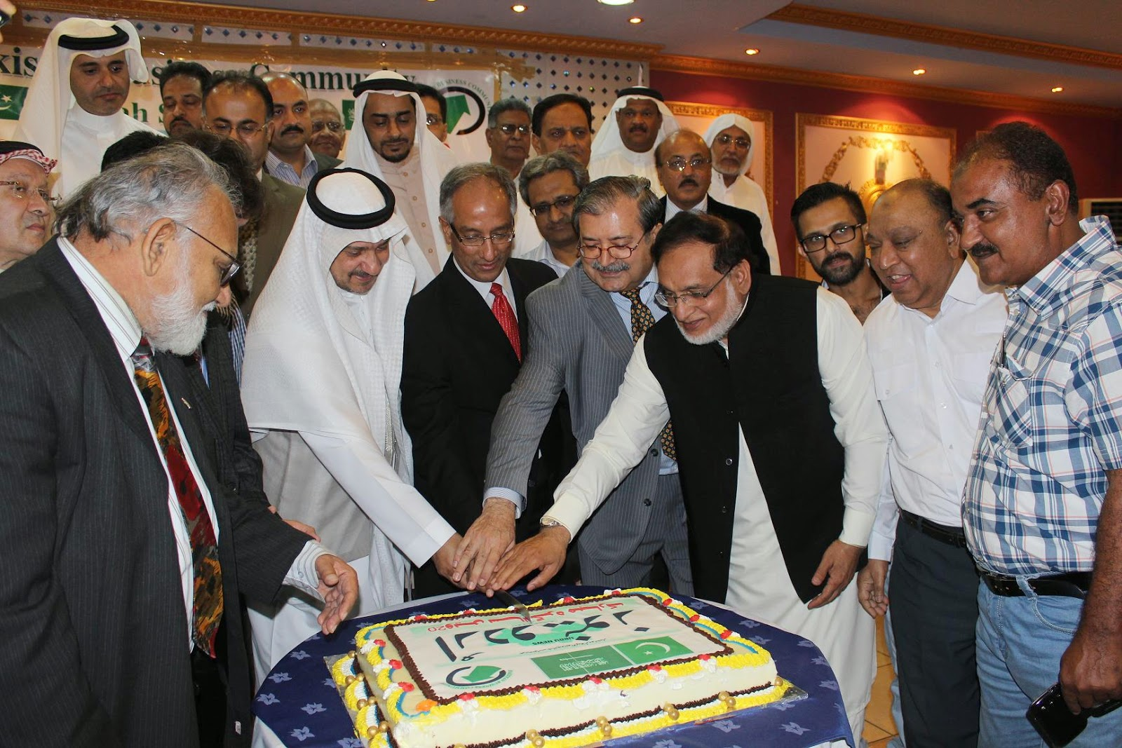 "Twentieth Anniversary of ""Daily Urdu News"" Celebrated by Pakistani business community, jeddah.JPG"