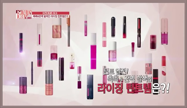 korean lip tint